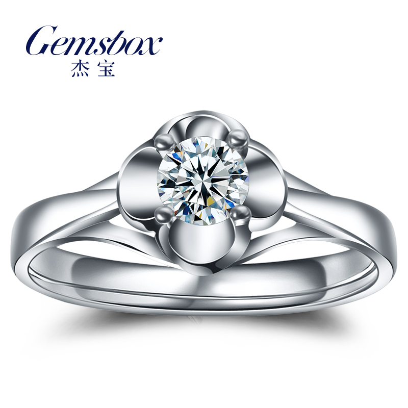 Jie bao in antirrhinum k white gold diamond single diamond engagement ring diamond wedding ring female