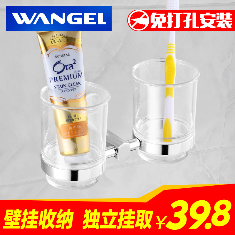 Jie wen er suction wall bathroom brushing teeth toothbrush holder toothbrush holder suits wash cups cups brushing wall sucker