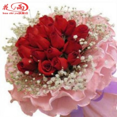 Jilin songyuan ã flower delivery] songyuan songyuan songyuan city florist flower shop florist flowers red roses