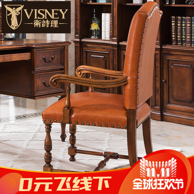 Jill rationale continental furniture on jianmei american study wood chair office chair computer chair leisure chair h3