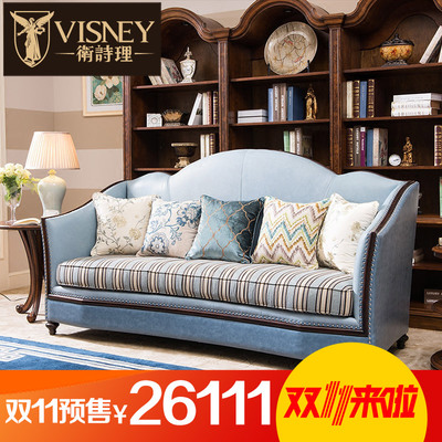 Jill rationale continental furniture on jianmei wood sofa combination living room sofa combination of american h3