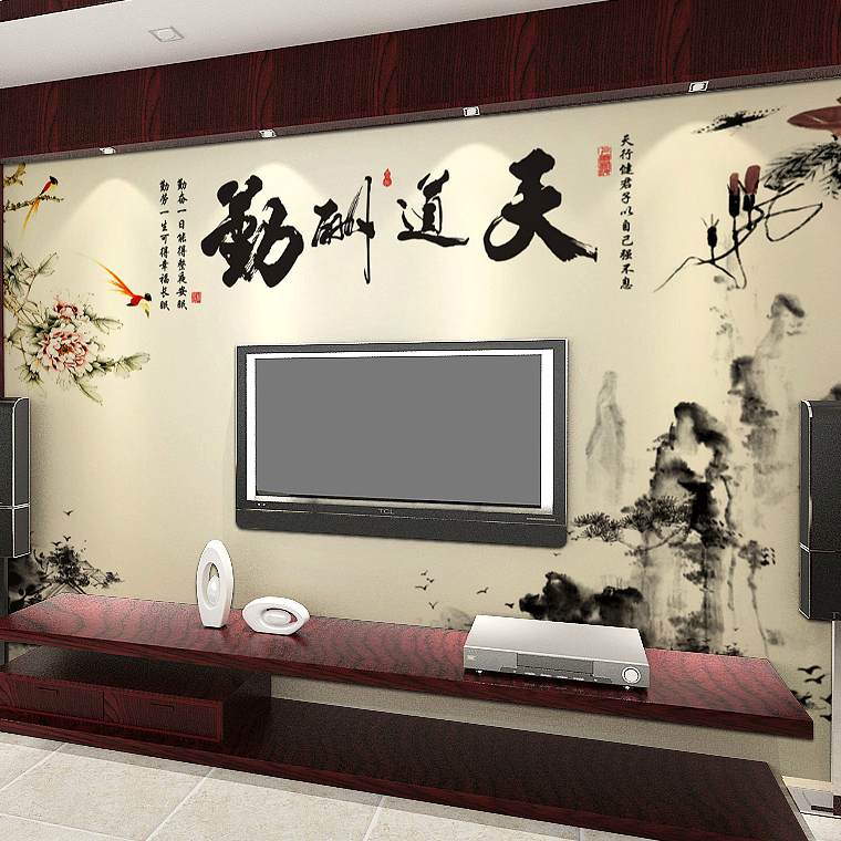 China Designer Wallpaper China Designer Wallpaper Shopping Guide at