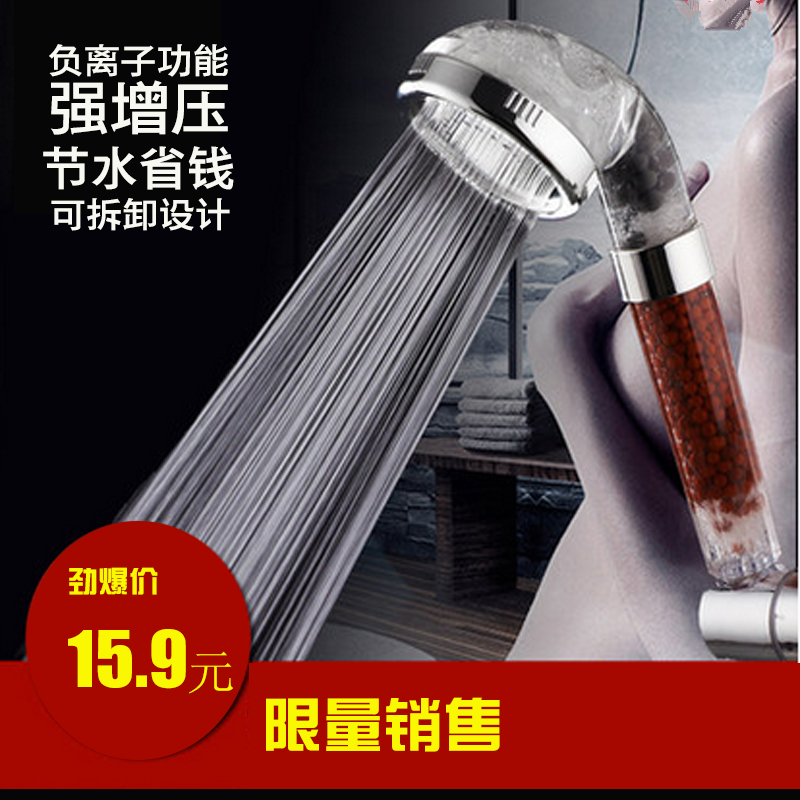 Jimmy cool anion supercharged handheld showerhead bathroom shower room shower bath water saving showerhead shower nozzle heater