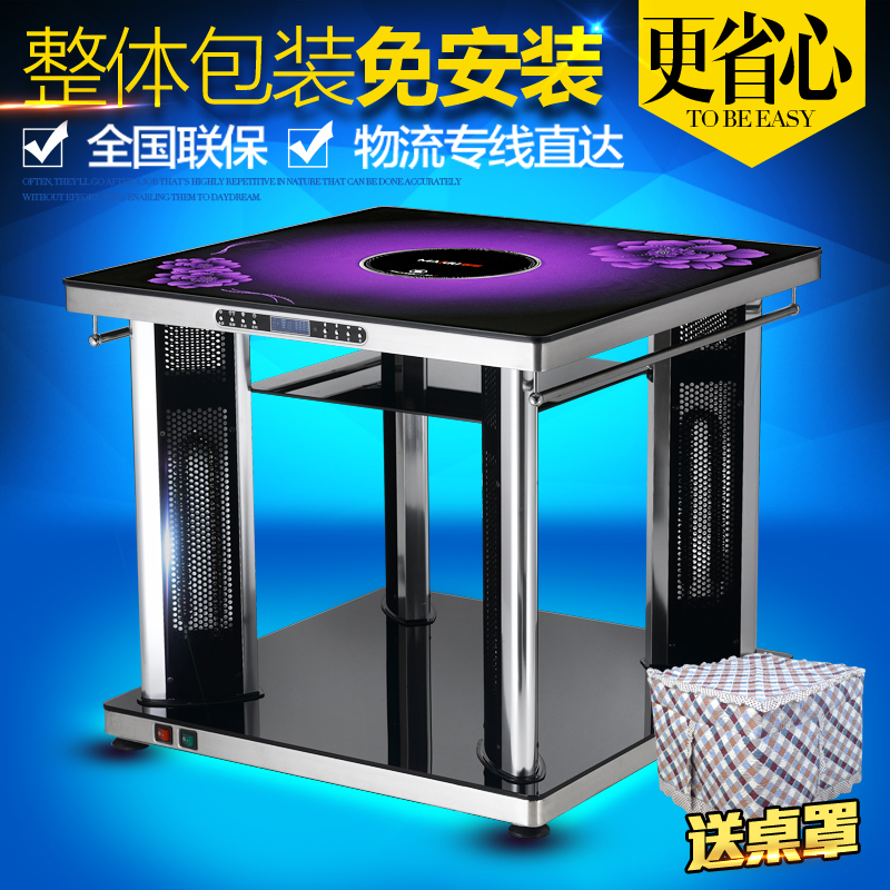 Jimmy degree multifunction electric heating table table table table roast heater heating furnace octahedral heating electric heating energy saving