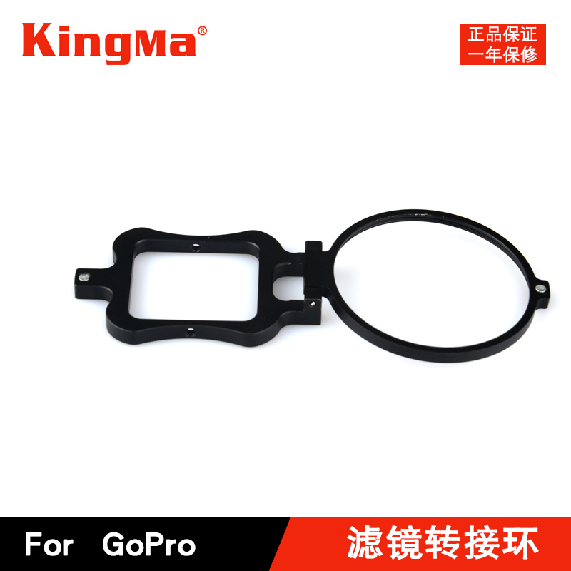 Jin code gopro hero 4/3 + diving filters can be flipped 58mm filter adapter ring red/yellow/orange/ Ash