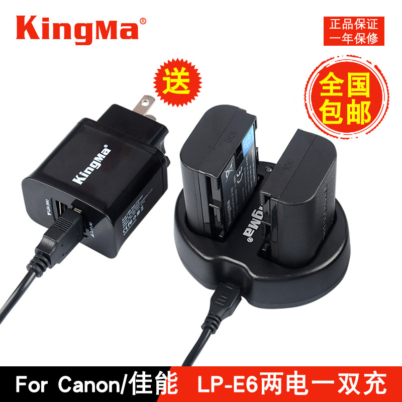 Jin code lpe6 canon 5ds/r wg 5d25d36d 70d 80d lp-e6 battery + charger double charge