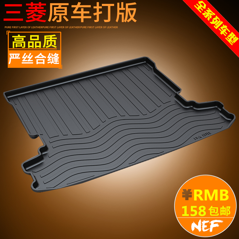 Jin hyun mitsubishi pajero 13-16 converted dedicated trunk mat trunk mat trunk mat wing of god