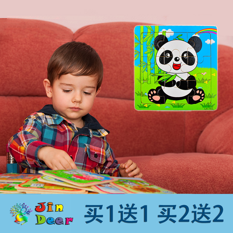 Jindeer 【] baby 2-3-4-5-year-old 9 animal jigsaw puzzle jigsaw puzzle blocks wooden children's children thanmonolingualsat
