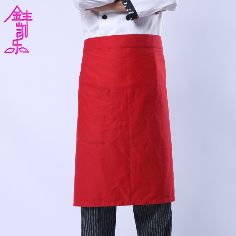 Jinfeng kai lok kitchen aprons chef aprons aprons overalls bust apron apron work apron fast food restaurant