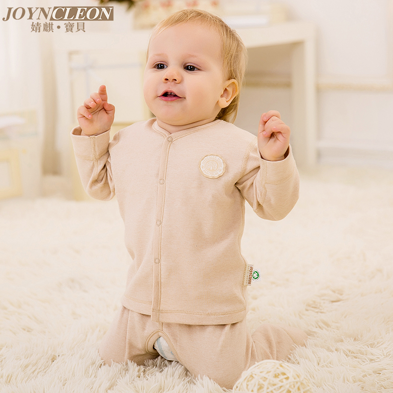Jing qi organic cotton baby clothes baby warm underwear suit newborn baby clothes baby in autumn and winter thermal underwear