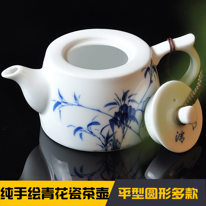 Jingdezhen blue and white porcelain tea filter lid teapot painted by hand painting sea kung fu tea cup teacup
