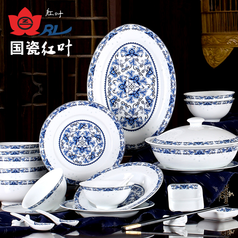 Jingdezhen ceramic cutlery sets porcelain ceramic leaves interlocking exquisite chinese blue and white porcelain tableware crockery dish