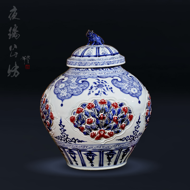 Jingdezhen ceramic imitation of the public square glass night yuan blue and white underglaze red hollow pot vase living room craft ornaments