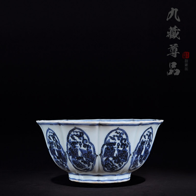 Jingdezhen ceramic imitation of the yuan and ming dynasty blue and white landscape pattern bowl craft living room ornaments new home fashion vase ornaments