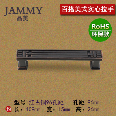 Jingmei chinese minimalist matte black chinese style american style furniture handle door handle drawer handle furniture hardware