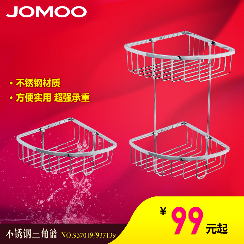 Jiumu bathroom 304 stainless steel single double triangle basket bathroom corner shelf corner shelf bathroom accessories