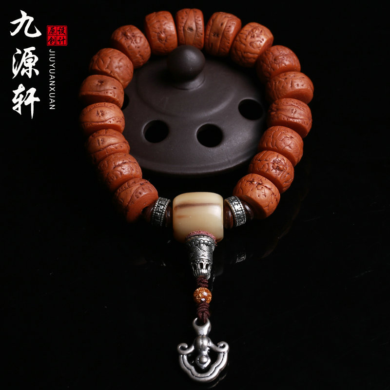 Jiuyuan xuan authentic natural nepal tibetan redskins eichhornia pu tizi man playing beads hand string bracelet for men and women
