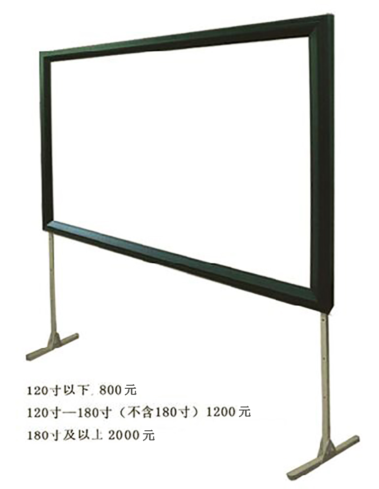 Jk by section 100-inch projection screen curved screen projector screen frame screen frame 119 tripod