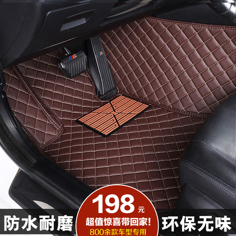 Jmc yu sheng yu sheng dedicated footpads jac refine s3 and wyatt a30 with wyatt and wyatt rs refine s5 wholly surrounded by wire loop mats