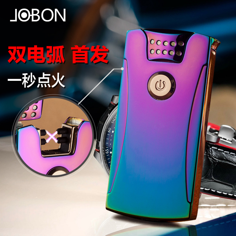 Jobon bang double arc windproof lighter charging usb electronic cigarette lighter personality of men and women