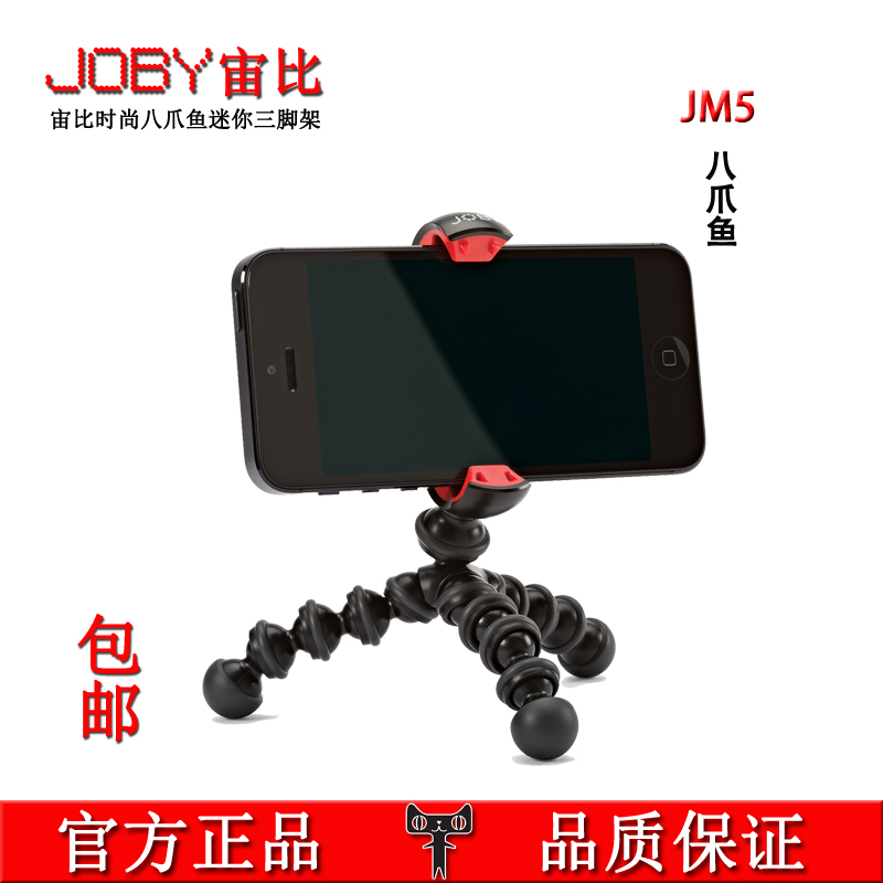 Joby universe than iphone45 smartphone tripod stand mpod mini stand JM5 shipping
