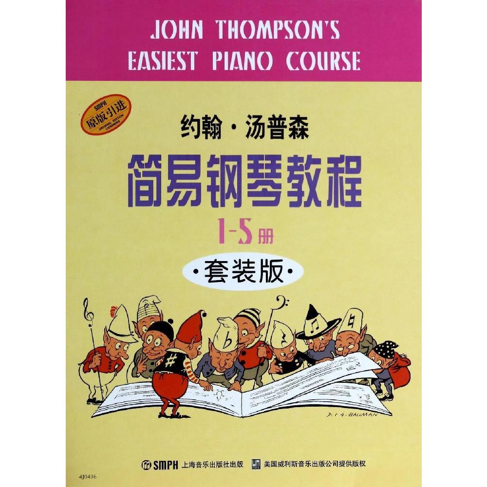John · thompson easy piano tutorial genuine selling books music teaching books