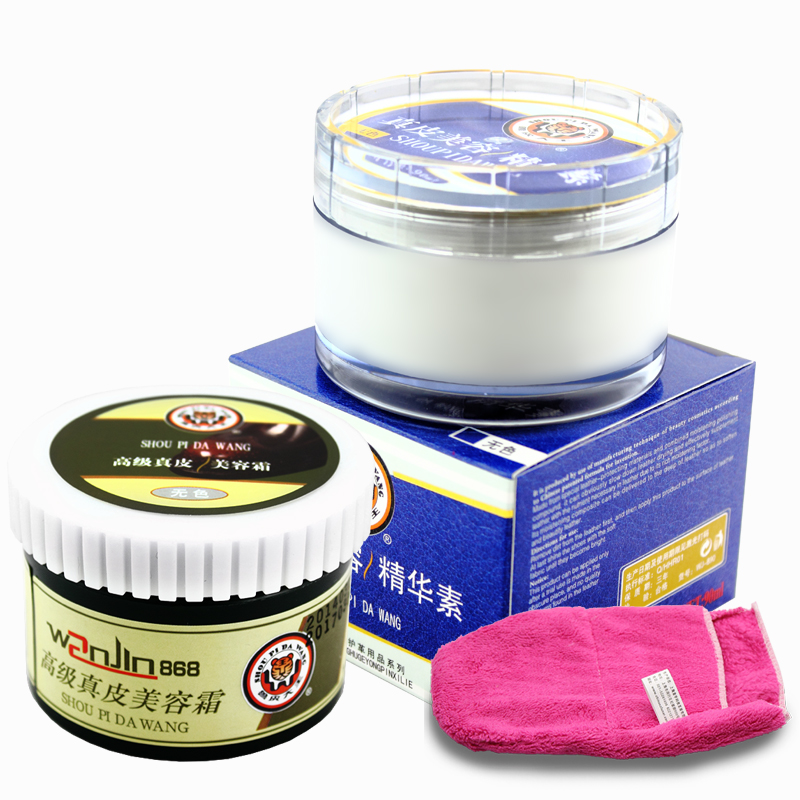 John wong genuine leather shoe polish monopoly skins king miles balm colorless shoe polish leather purses leather cleaning care lanolin