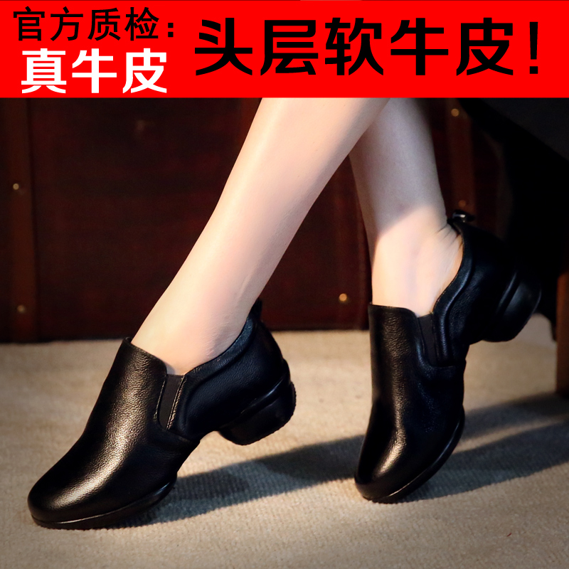 Johnson tupperware modern jazz dance shoes white gym shoes dance shoes women soft bottom square dance shoes leather shoes in spring and autumn