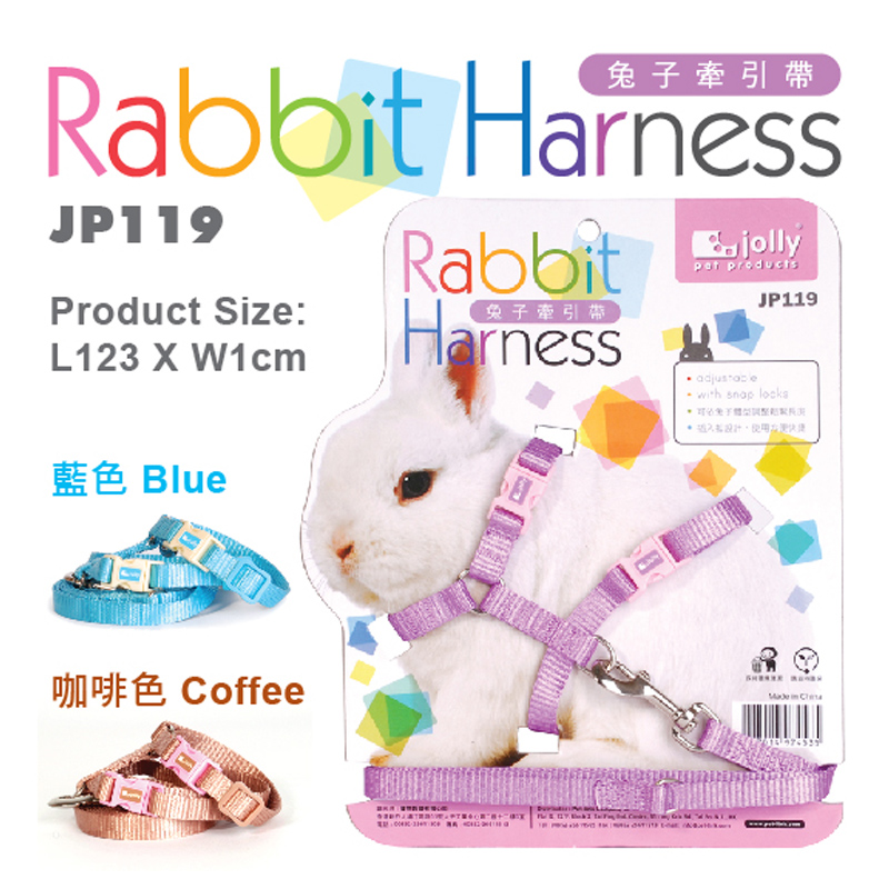 Jolly zu li pet rabbit packed at rmb140. traction rope leash stroll rabbit packed rope rope