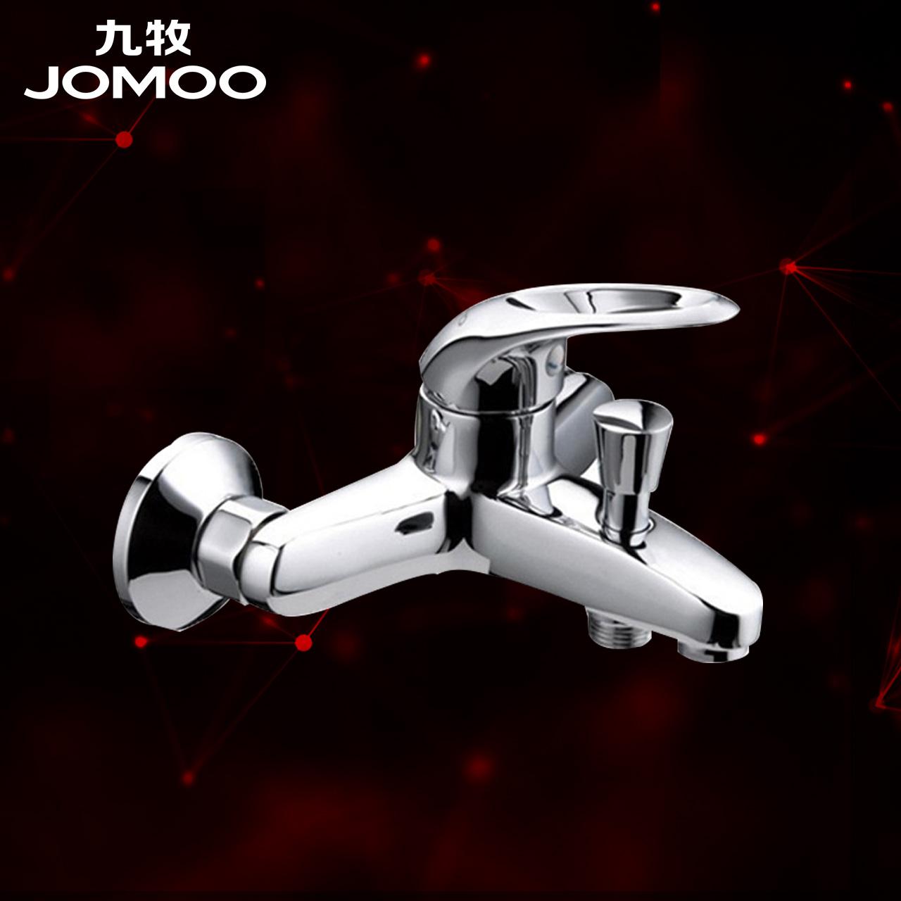 China Single Shower Faucet, China Single Shower Faucet Shopping ...
