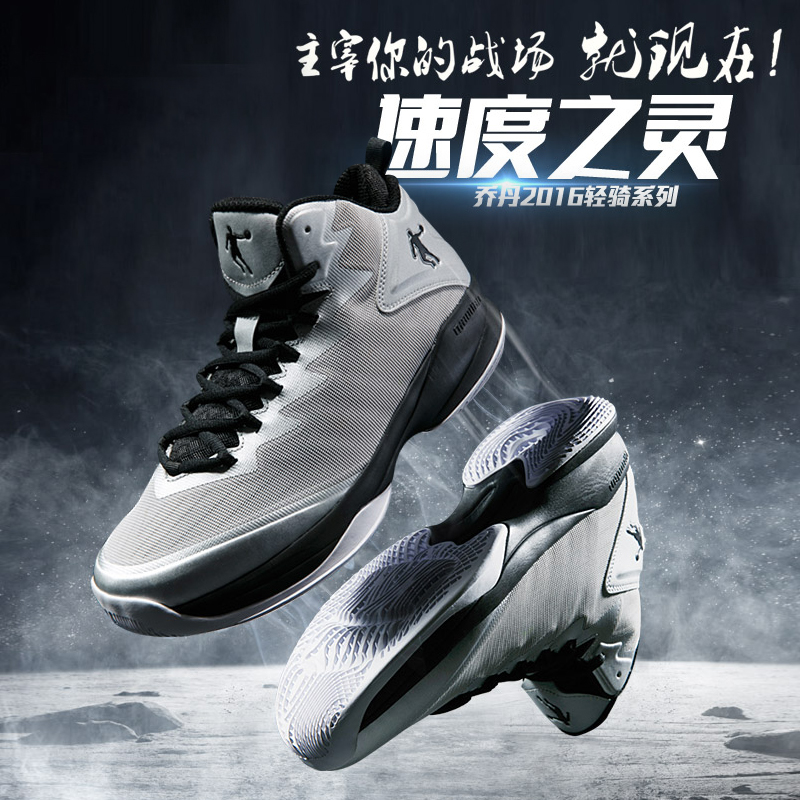Jordan basketball shoes men in 2016 new summer male high help damping basketball shoes men breathable basketball shoes