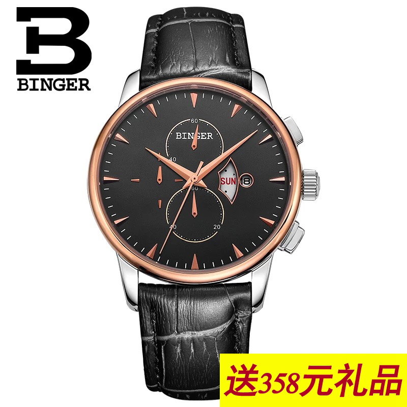 Jordan chan endorsement accusative steel watches for men 6 sally accusative 6-pin multifunction quartz watch three eye double calendar sally