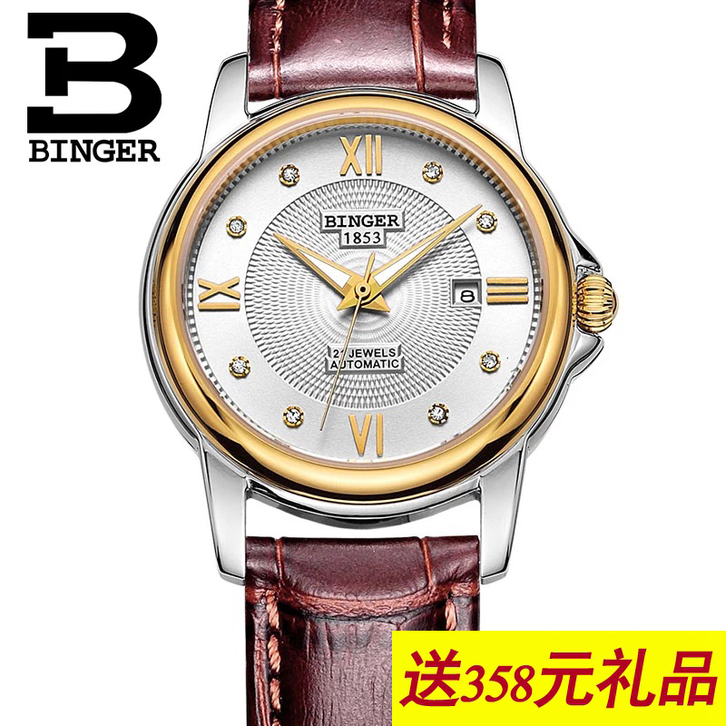 Jordan chan endorsement accusative steel watches ladies watches authentic watches automatic mechanical watch business waterproof accusative barton