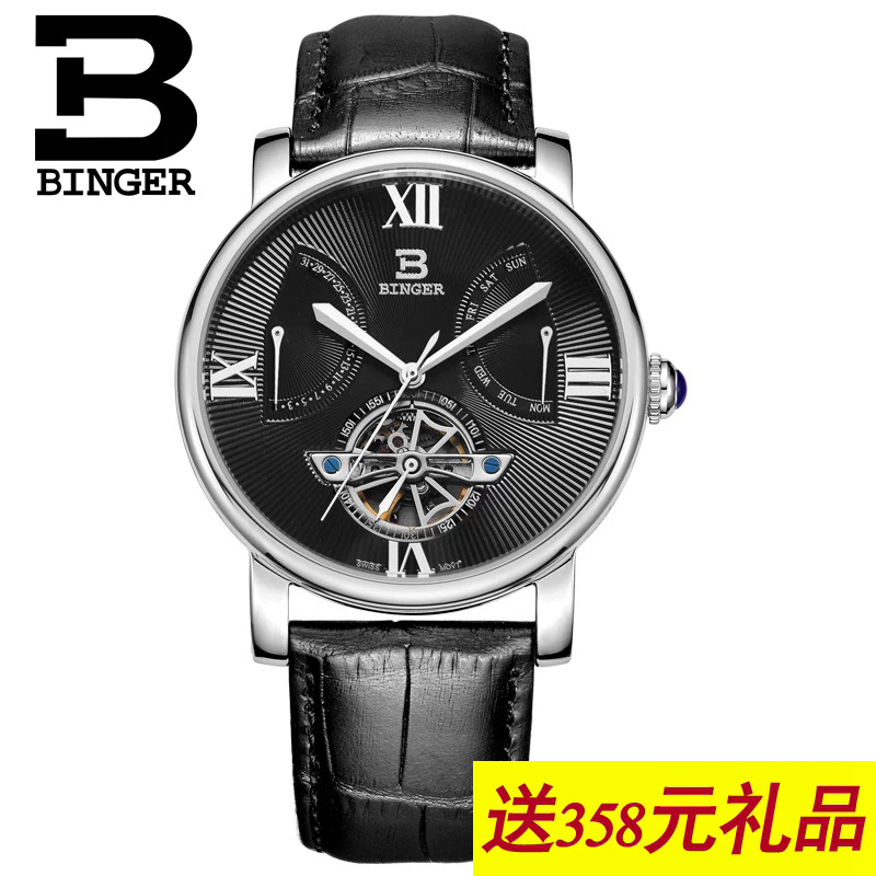 Jordan chan endorsement accusative watches authentic men's watches automatic mechanical watch hollow men watch accusative flywheel