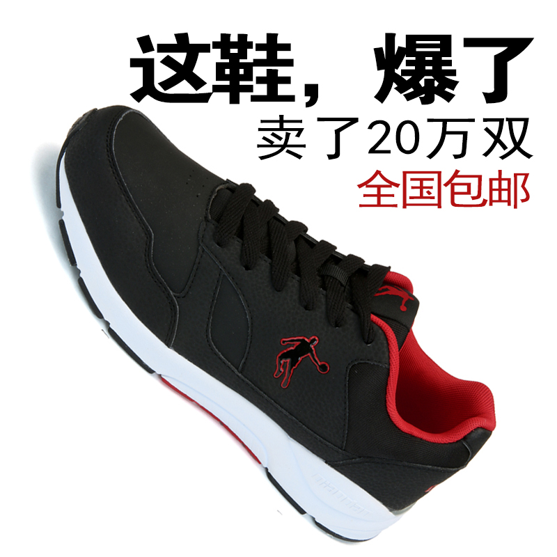 Jordan men's casual shoes waterproof leather shoes retro sneakers black sneakers running shoes wave shoes