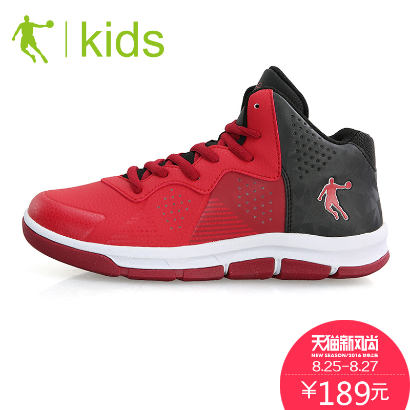 Jordan shoes for children big boy basketball shoes 2016 summer new boys and girls wear and shoes youth shoes shipped move