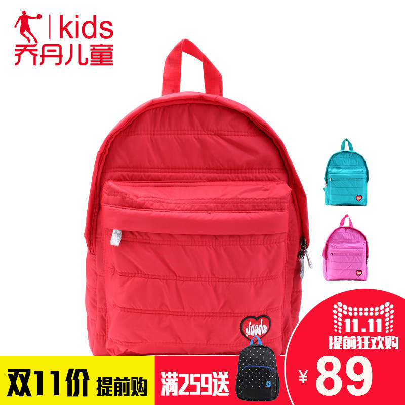 Get Quotations · Jordan s new summer children s school bags shoulder bag  sports bag backpack boys and girls primary school 3cee3bc38821a
