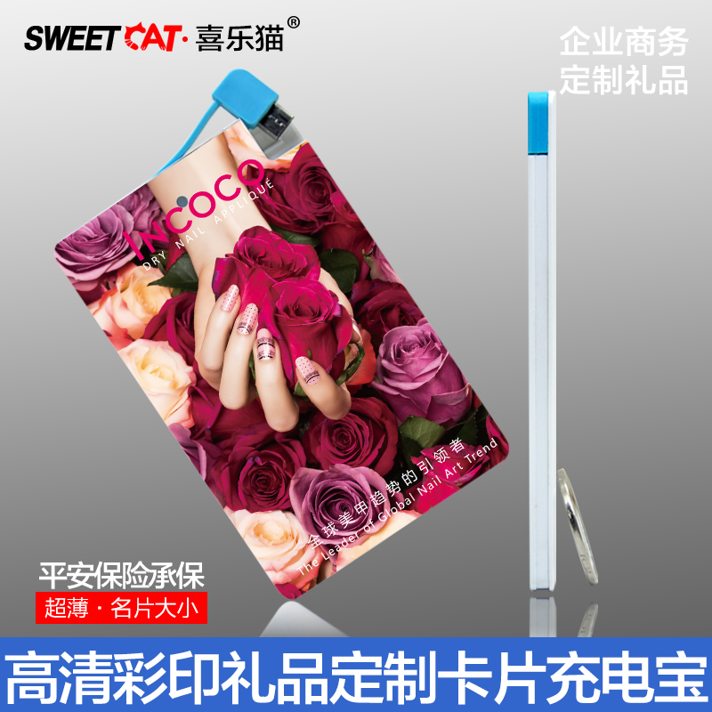 Joy cat apple slim compact card mobile power charging treasure custom logo corporate small ceremony goods wholesale