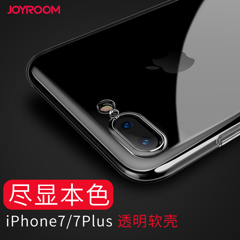 Joyroom iphone7 7plus mobile phone protective sleeve popular brands apple phone shell thin transparent silicone soft shell