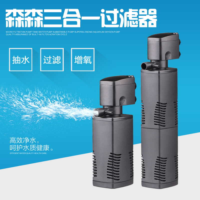 Jp dense built-in filter filter oxygen cycle low water turtle tank aquarium fish tank one filter full size