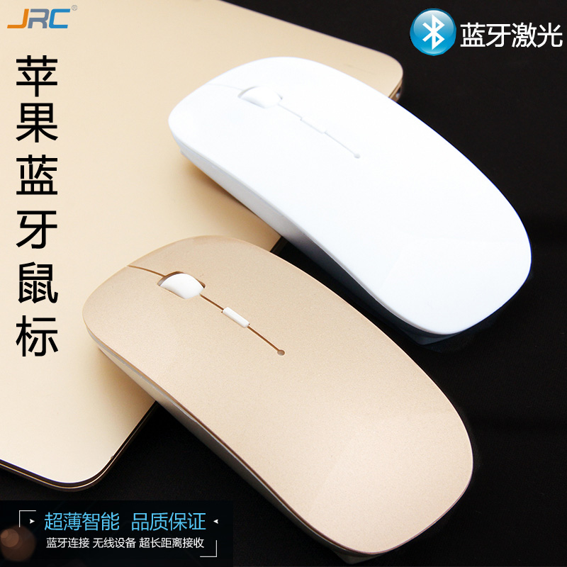 China Bluetooth Mouse Apple China Bluetooth Mouse Apple Shopping