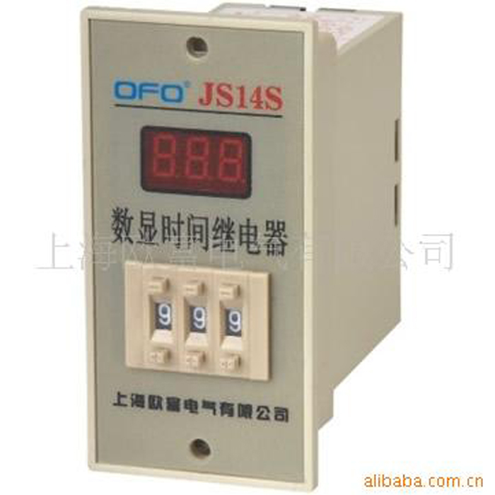 Js14s time relay counter intelligent time relay