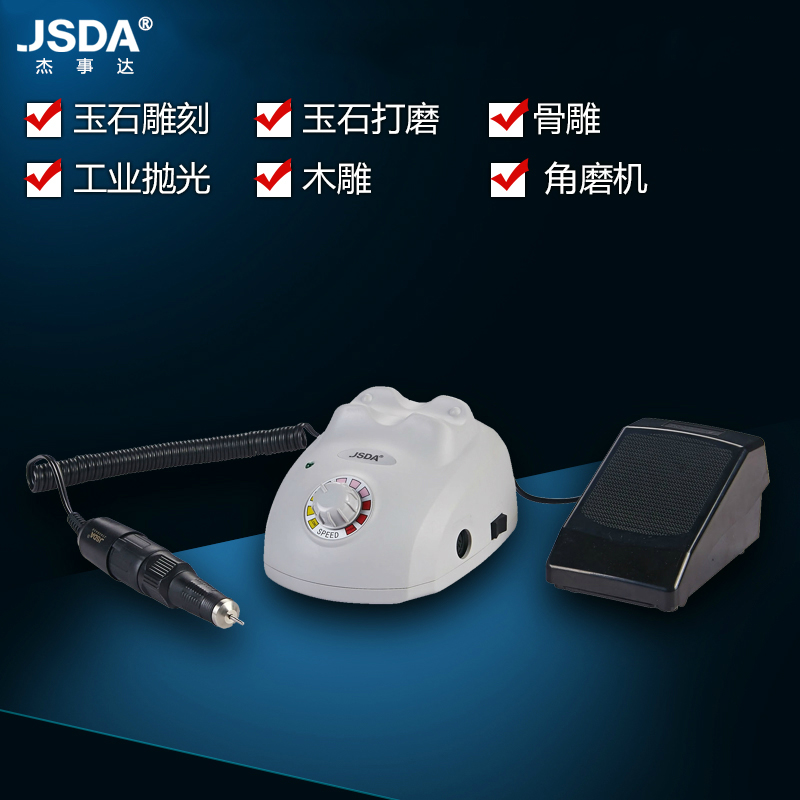 Jsda selling JD103H miniature engraving pen electric automotive repair tools electric grinding machine engraving machine engraving machine