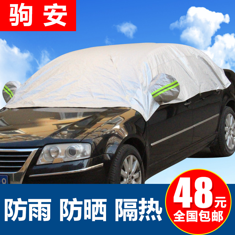 Ju ann huatai sheng road e70 huatai b11 treasure league terracan new santa fe half cover sewing car hood aluminum foil