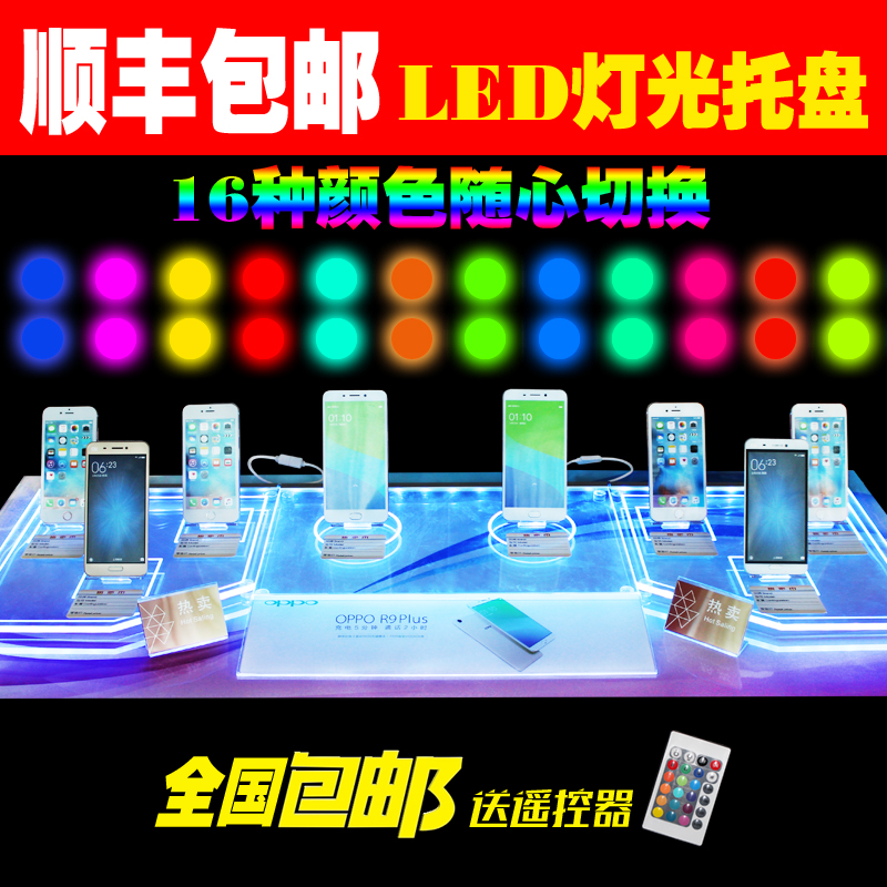 Judith italian new led light mobile unicom mobile phone display stand tray combination vi vo oppo samsung wholesale