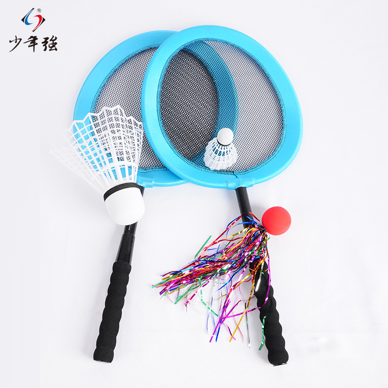 Junior strong creative racket children badminton racket badminton racket shoot super elastic cloth paternity indoor and outdoor interactive toys