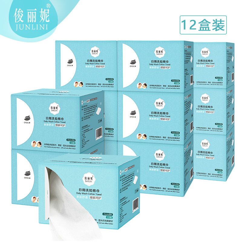 Junli borderies disposable cotton towel face towel beauty salon cotton no spinning cloth wipe clean paper towel small towel 12 Boxed