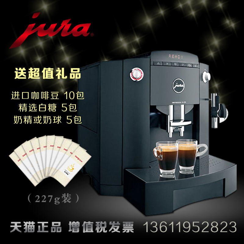 Jura/jura impressa xf50 automatic coffee machine with grinder automatic milk foam commercial home