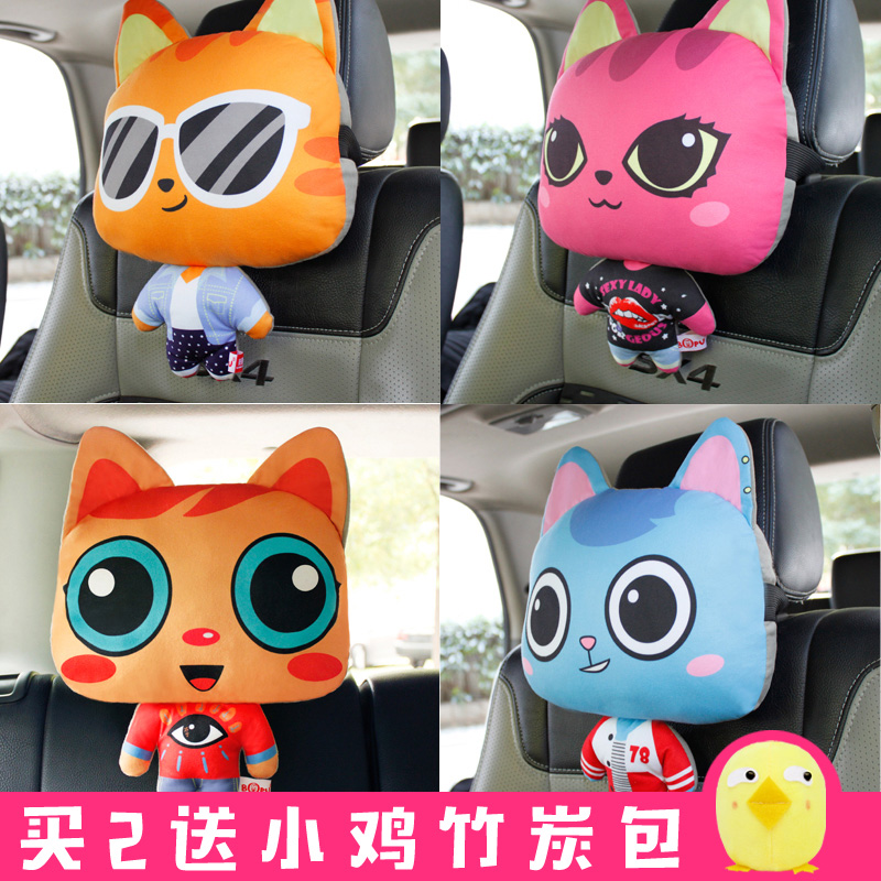 Jushi car seat four seasons cute cartoon car headrest neck pillow car pillow by female car accessories