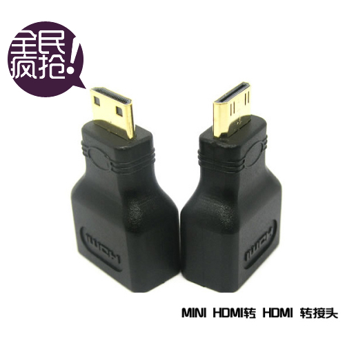 Jy mini hdmi to hdmi adapter mini hdmi big turn a small mini hdmi to hdmi
